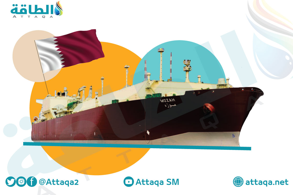 قطر للبترول - ناقلة غاز قطرية