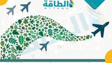 Photo of شركة البترول الكويتية تزوّد مطارًا بريطانيًا بوقود الطائرات المستدام