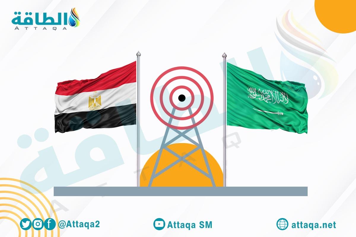 مشروع الربط الكهربائي بين مصر والسعودية