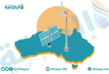 Photo of تجربة ولاية جنوب أستراليا.. 7 دروس مستفادة من التحول إلى الطاقة النظيفة