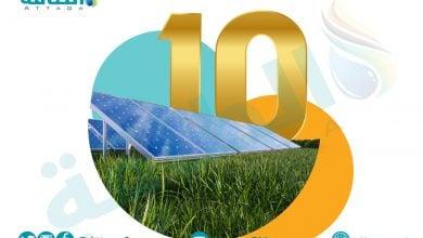 Photo of 8 منها في دولة واحدة.. قائمة أكبر 10 محطات طاقة شمسية في أفريقيا (صور)
