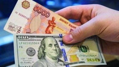 Photo of الروبل الروسي يعزز مكانته مقابل الدولار بدعم من أسعار النفط