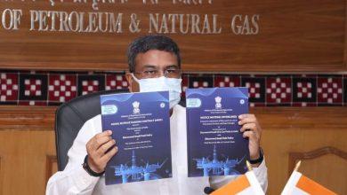 Photo of الهند تطلق جولة جديدة من عطاءات حقول النفط والغاز