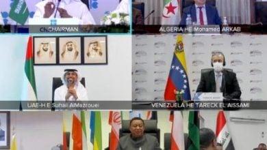 Photo of أوبك تحتفل بذكرى تأسيسها في العراق.. وتوّدع وزير النفط الإيراني