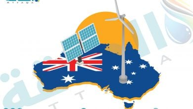 Photo of أستراليا تتوسع في مشروعات الرياح البحرية.. و3.1 مليار دولار استثمارات متوقعة