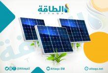 Photo of مستقبل الطاقة الشمسية.. نفايات أكثر وتكلفة أعلى من التوقعات (تقرير)