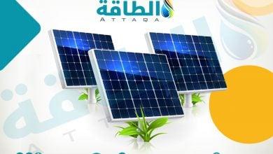 Photo of الطاقة الشمسية.. كانديان سولار توقع اتفاقية لشراء الكهرباء