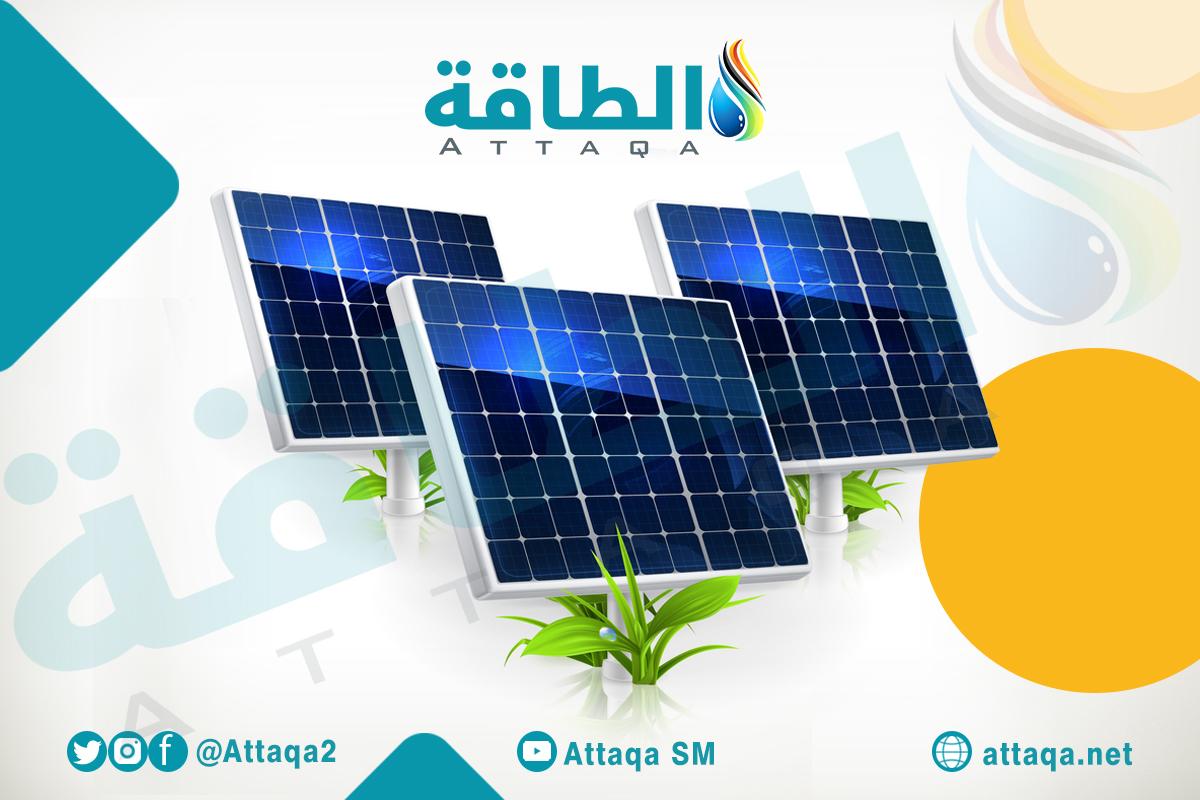 الطاقة الشمسية- كانديان سولار