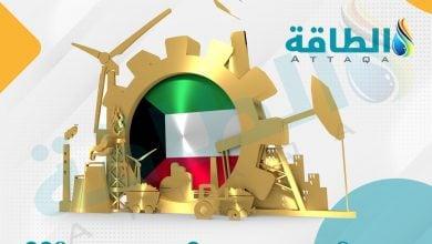 Photo of الكويت تطلب شحنة غاز مسال لبدء تشغيل مجمع الزور