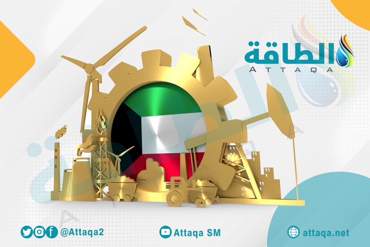 الكويت - النفط- الغاز