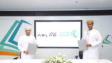 Photo of نفط عمان تعزز خدماتها لتوفير الوقود البحري للسفن