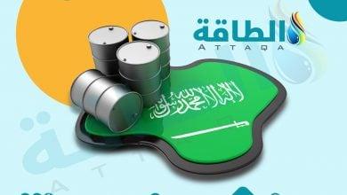 Photo of إيرادات صادرات النفط السعودي ترتفع 72.2% في أغسطس