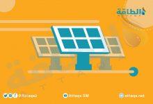 """Photo of """"نعمة أم نقمة"""".. نفايات الطاقة الشمسية تتسبّب في أضرار بيئية كبرى"""
