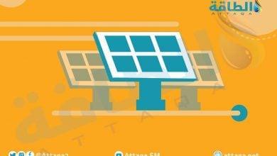 Photo of فرنسا تخطط لزيادة قدراتها من الطاقة الشمسية إلى 208 غيغاواط