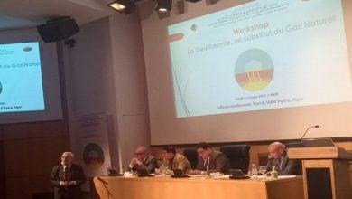 Photo of الجزائر.. إنشاء هيئة تنسيق لتطوير الطاقة الحرارية الأرضية