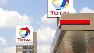 Photo of توتال تعتزم بدء إنتاج النفط في أوغندا مطلع 2025