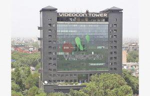 أحد مقرات شركة فيديكون
