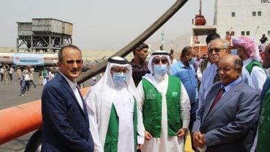 Photo of مصادر يمنية تكشف موعد وصول الدفعة الثالثة من منحة الوقود السعودية