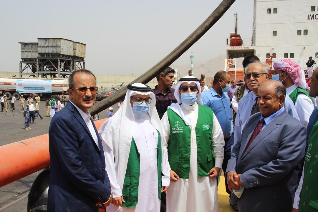 منحة الوقود السعودية