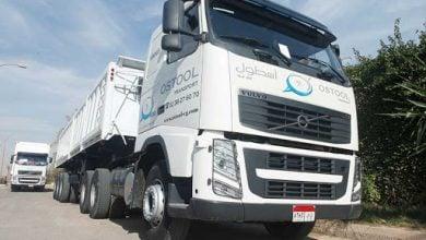 Photo of شركة نقل مصرية تحوّل شاحناتها إلى العمل بالوقود المزدوج