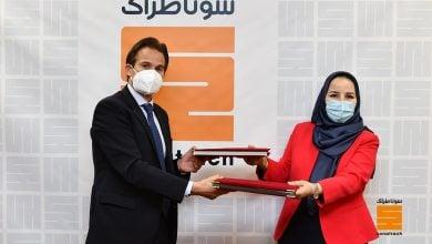 Photo of سوناطراك توقع اتفاقية لمد إيطاليا بالغاز الجزائري