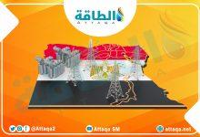 Photo of قصة نجاح.. كيف تحولت مصر من عجز الكهرباء لتحقيق فائض يمكن تصديره؟ (تقرير)