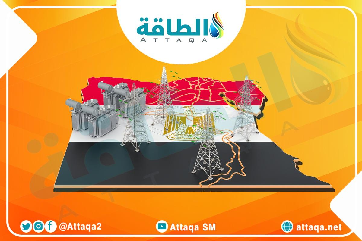 مشروعات الكهرباء في مصر