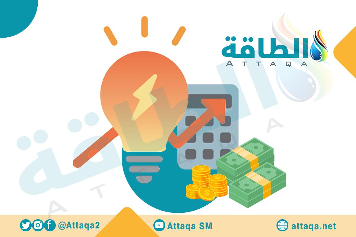 تونس - أسعار الكهرباء