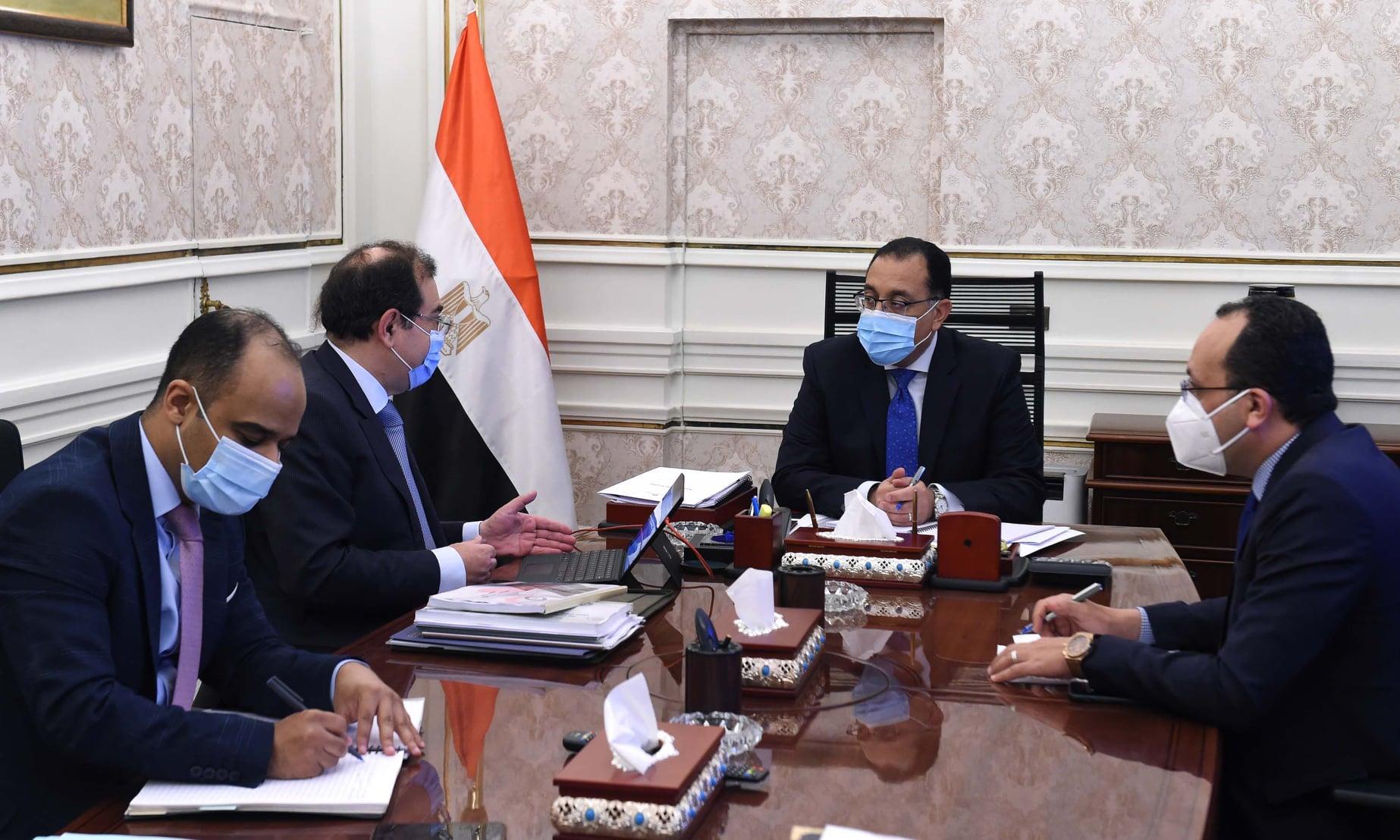 مصر - مجلس الوزراء المصري