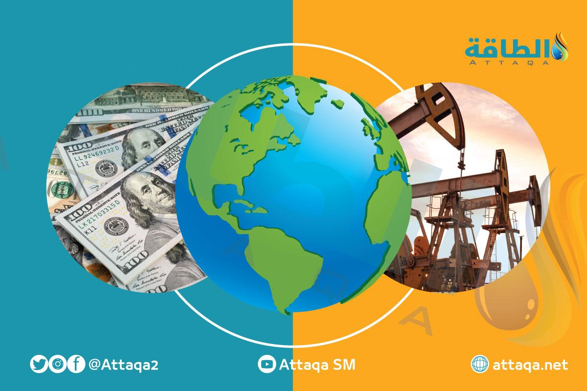 أسعار النفط - الاقتصاد