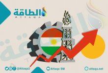 Photo of أزمة في كردستان العراق بعد ارتفاع أسعار الوقود