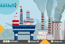 Photo of استجواب شركات النفط في الكونغرس.. مواجهة ساخنة بين قادة الوقود الأحفوري ودعاة حماية المناخ (فيديو)