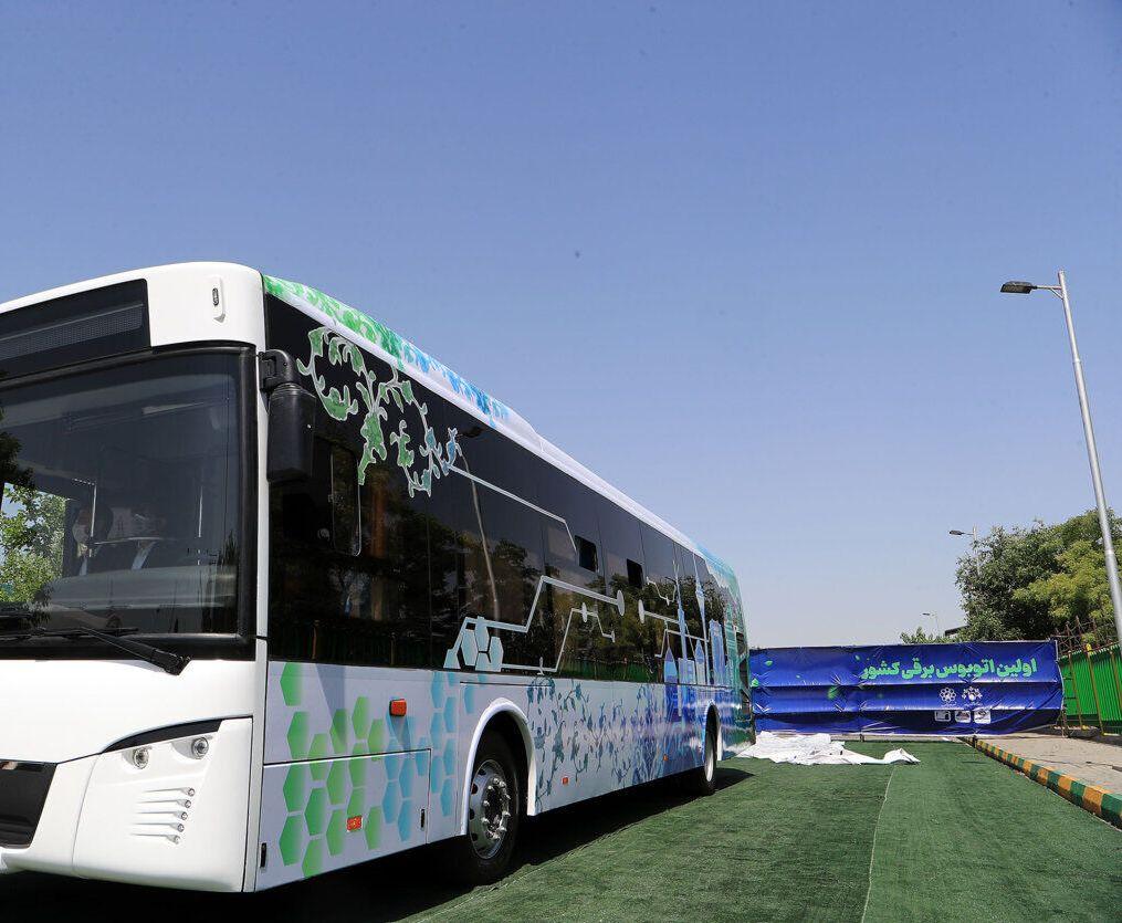 إيران - الحافلة الإيرانية