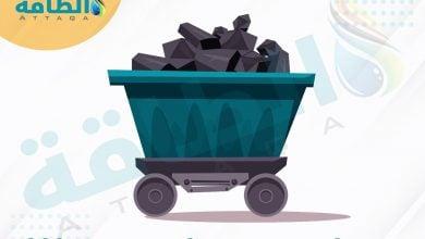 Photo of عكس التيار.. منتجو الفحم يخططون لتنفيذ 432 مشروعًا جديدًا