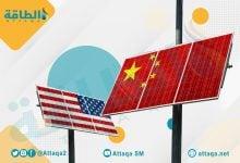 Photo of الصين تزيح الولايات المتحدة عن عرش تصنيع مكونات الطاقة الشمسية