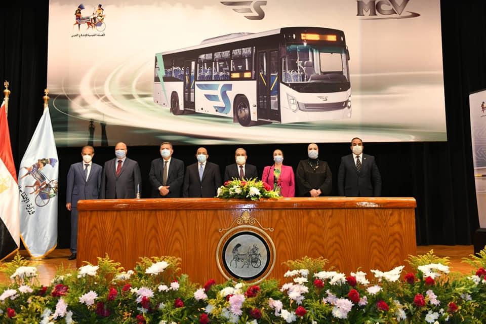 حافلة نقل جماعي كهربائية