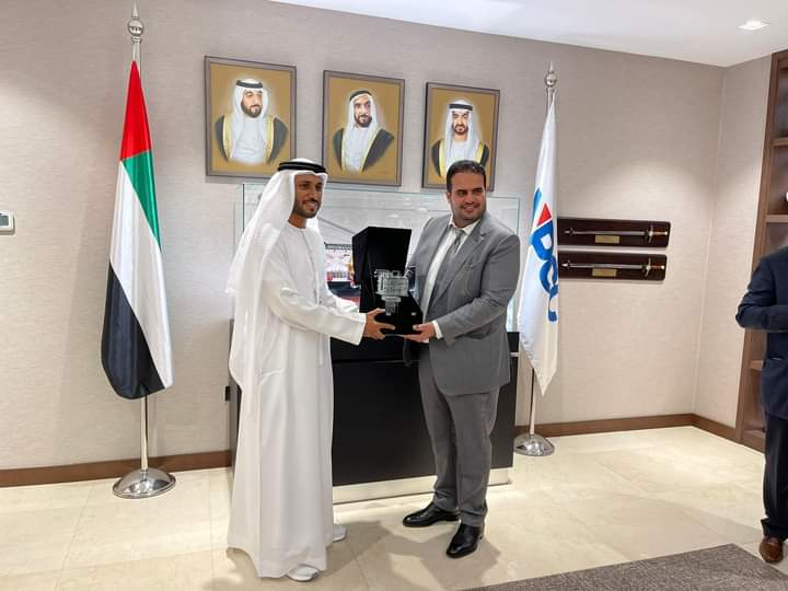 ليبيا - وزارة النفط الليبية