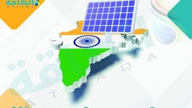 Photo of السندات الخضراء تدعم استقلال الهند في مجال الطاقة بحلول 2047