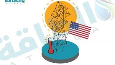 Photo of كاليفورنيا في المقدمة.. تعرف على الولايات الأميركية الأكثر عرضة لانقطاع الكهرباء