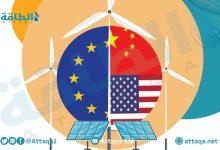 Photo of أوروبا مهددة بالتخلف عن أميركا والصين في سباق الطاقة المتجددة