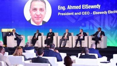 Photo of منتدى الاستثمار الأفريقي يدعو دول القارة إلى التعاون في قطاع الطاقة