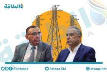 Photo of هل أجبرت الحكومة العراقية وزير الكهرباء على الاستقالة؟.. عضو كهرباء الوسط يجيب