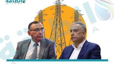 Photo of خاص - أبرز المرشحين لخلافة حنتوش في وزارة الكهرباء العراقية