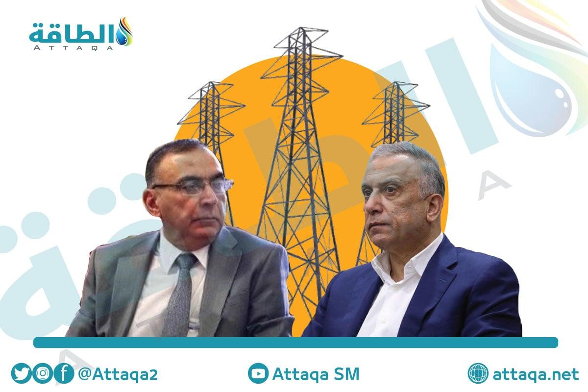 الحكومة العراقية - استقالة وزير الكهرباء العراقي