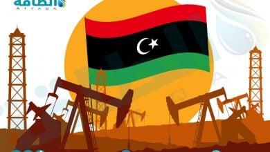 Photo of ليبيا تدعو الشركات الألمانية للاستثمار في قطاع النفط والطاقة