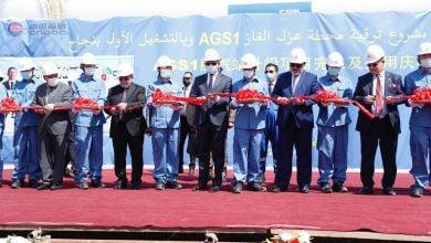 Photo of العراق يدشن مشروعًا جديدًا لزيادة إنتاج النفط والغاز