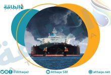 Photo of كبح انبعاثات الكربون لسفن الغاز المسال قد تأتي بنتائج سلبية (تقرير)