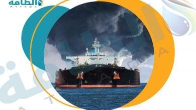 Photo of الغاز المسال.. 3 عوامل ترسم مستقبل الصناعة عالميًا