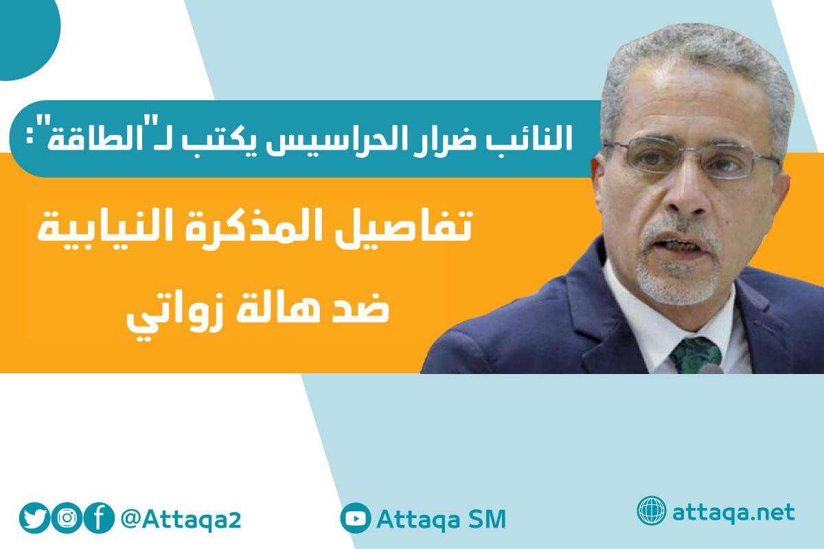 أزمة الكهرباء في الأردن - ضرار الحراسيس