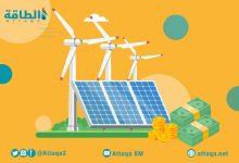 Photo of تغيّر المناخ.. كيف تحصل الدول الفقيرة على التمويل لمواجهة تداعياته؟